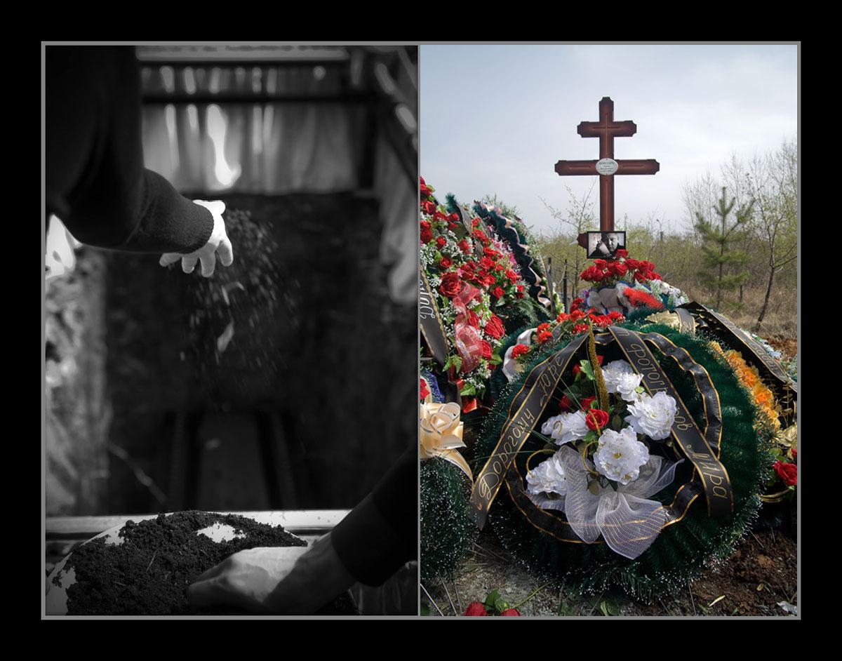 Вчера похоронили Юру