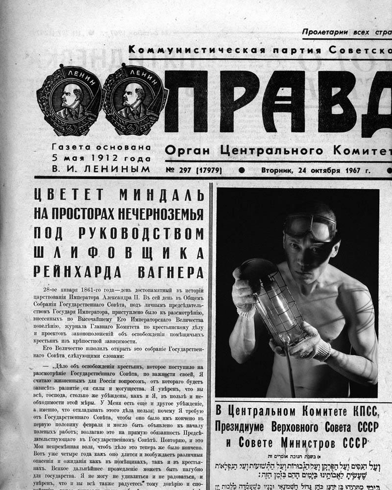 Читайте мою статью об автопортрете в журнале Foto@Video №6.Анонс: http://www.foto-video.ru/news_detail.php?ID=1785&ID=31721