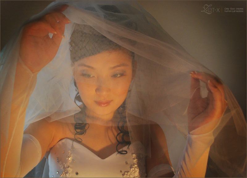*Невеста*