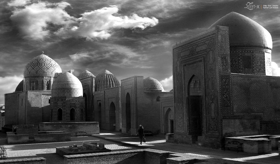 Шахизинда, Узбекистан, г. Самарканд 2008