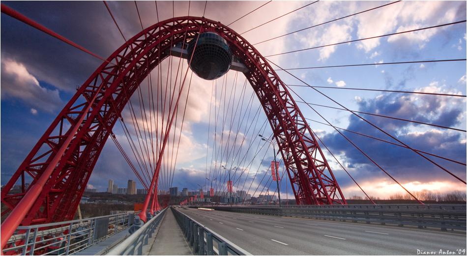 г. Москва, Живописный мост.минимум фш :)