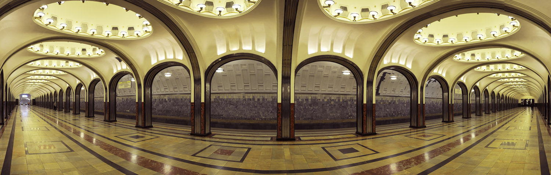 Станция метро Маяковская, Замоскворецкой линии метрополитена.