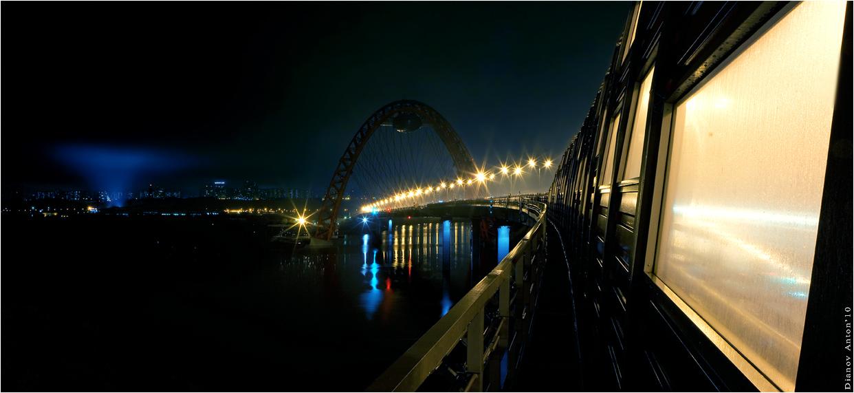 Живописный мост, Москва, Крылатское, ночной пейзаж.