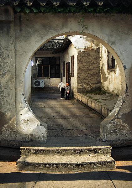Китай, Шаосин