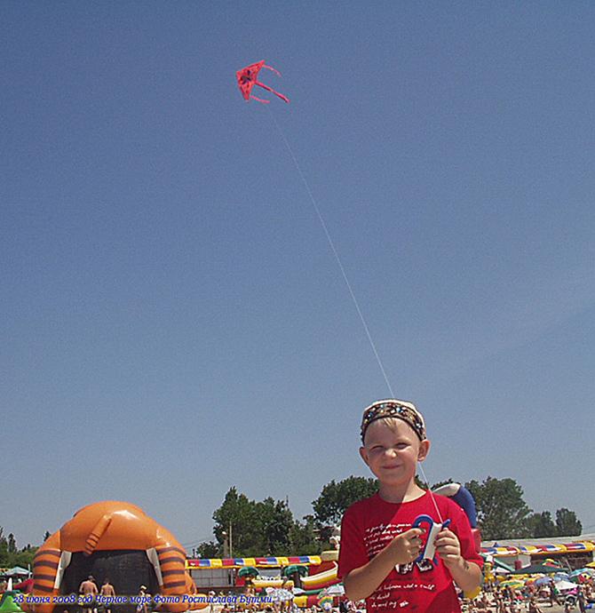 . . . берег Черного моря, солнце, ветер и удалось мальчишке, запустить воздушного змея, радости было !!!