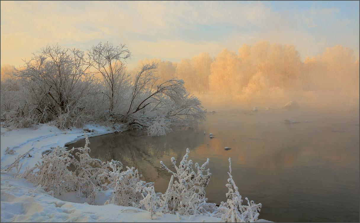 река Миасс, Южный Урал
