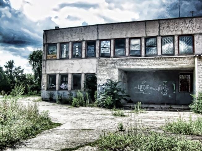 Украина, Кривой Рог, Карачуны и окрестности.Автор - Юра Игнатенко.http://vk.com/yura_ignatenkohttp://twitter.com/yura_ignatenkohttp://facebook.com/yuraignatenko3011