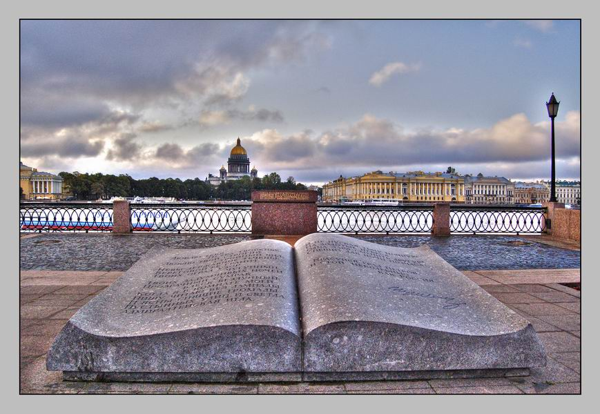 LensArt.ru