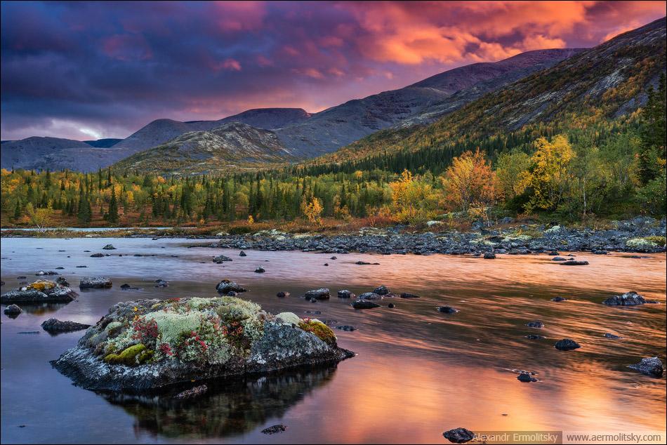 Россия, Кольский полуостров, горный массив Хибины, сентябрь 2013