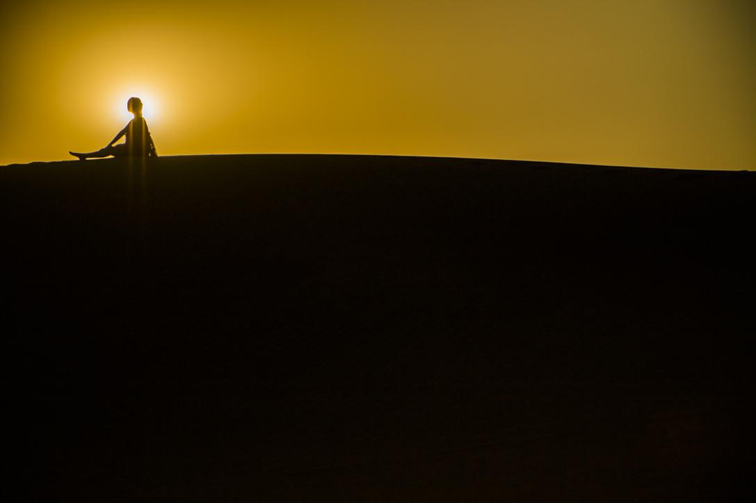 Название этой картины - одиночество