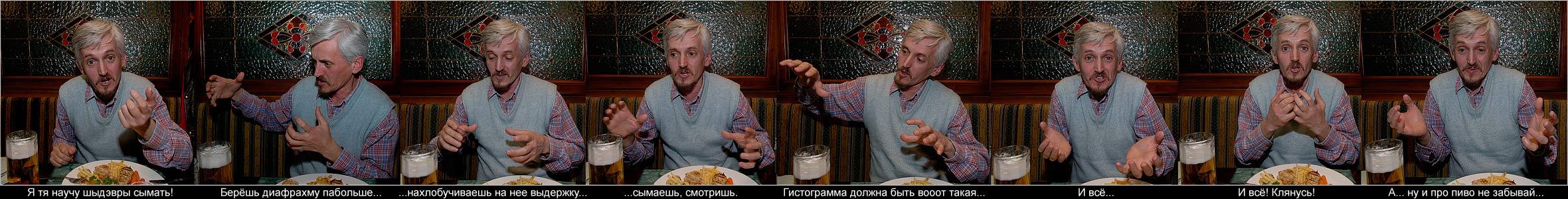 Более крупный вариант картинки в более приличном качестве (800 кб) можно посмотреть здесь: http://photos.streamphoto.ru/0/d/1/17c08c74fcc07f73aaa80ed8dd9931d0.jpg