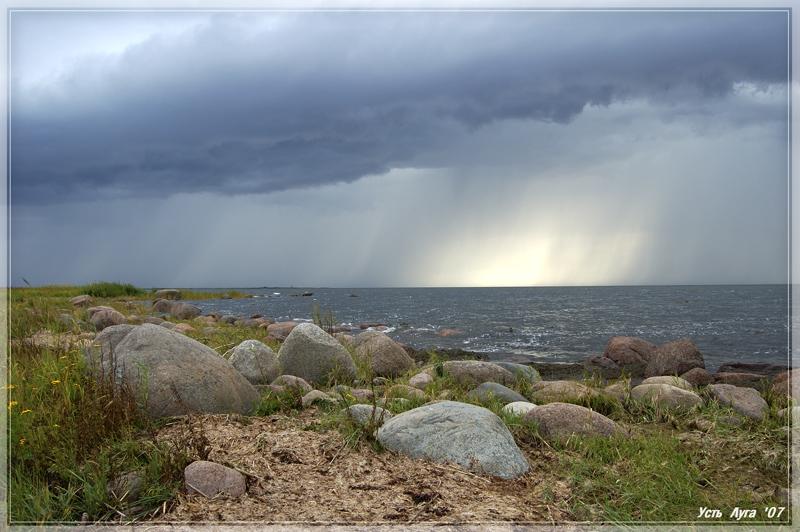 Заповедная зона на границе с Эстонией, дождался предштормой погоды, и не зря, правда в укрытие спрятаться не успел... приятного просмотра!