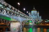 Москва,город,река,ХХС,Патриарший мост