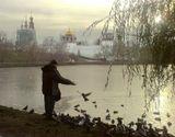 Ноябрь Москва Монастырь