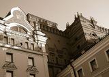 Городская эклектика архитектуры. Москва. 2004 г.