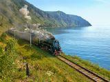 Старая Кругобайкальская железная дорога. Байкал.