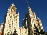 МГУ им М.В.Ломоносова (главное здание)