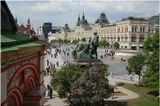Снято из окна храма св. Василия Блаженного.