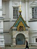 Москва, Новоспасский монастырь