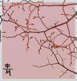 """уже видны почки на ветках - ждем весну!японский иероглиф """"молодой"""".на темном фоне - клево смотриться!"""