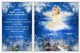Когда в Рождество на небесах Ангелы играют в снежки - тогда на всей планете идет чудесный волшебный снег. Люди выходят из своих домов на белые улицы, поднимают руки на встречу сияющим снежинкам и загадывают свои самые заветные желания......говорят что эти желания всегда сбываются :)С праздниками, дорогие!***В роли Ангела - Лизавета