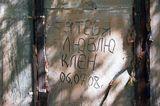 Сюжет обретает большую наполненность после просмотра (Я тебя люблю Клён -часть2) http://www.lensart.ru/picture-pid-1b37c.htm?ps=11