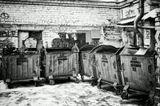 фрагментмаленького московского дворика
