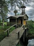 Владимир Александрович Кузькин живёт в смоленской области в деревне Боровики.Автор данного творения и многих других из дерева. Часовня,так же,как и уникальная мастерская «Наедине с деревом», находится во дворе его дома в деревне.