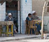 Хургада, египтяне