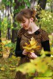 осень, парк, Мари