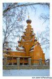 -39C. село Верхняя Сонарка, Челябинская область.