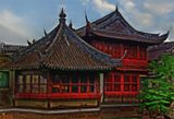 Китай. Музей и сад.