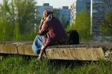 О.п. Рижский пост, город Брянск.