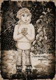 Поздравление от девочки Саши (Дочери Дочери Дмитрия). Счастья и удачи Вам, Друзья!:)))))))))))))))))))))))))))))))))))