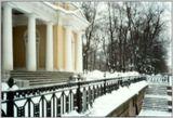 Причал в Михайловском саду Петербурга. ПЛЁНКА,ПИНХОЛ.