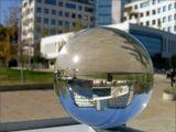 Хайфский технологический институтСтеклянный шарик