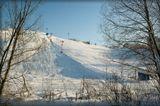 зимний вид на горнолыжный спуск