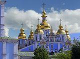 Купола Михайловского собора.Киев.город,архитектура