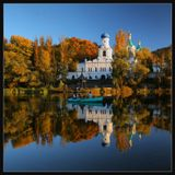Святогорск, осень, река, лодка, отражение