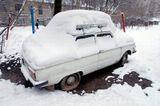 """Теплотрасса, автомобиль ЗАЗ, """"Запорожец"""". Помните у Райкина ? Если меня прислонить к тёплому месту ещё много чего может быть... (вольное воспроизведение текста)."""
