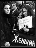 Фото из архива. Это время первой чеченской.