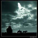 Магаданский Край