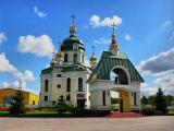 Эта церковь около дороги при подъезде к Киеву