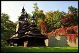Mесто фотографирование, холм Petrin-православный костёл-Sv Michaela