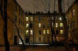 Старый Петербург, район Коломна...