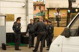 Москва1 мая 2011