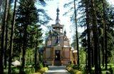 Церковь во имя Преподобного Серафима Саровского 1904 г. по проекту архитекторов И. Т. Соколова и В. В. Сарандинаки