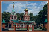 http://psgg.ru/index7.html ссылка история создания церкви