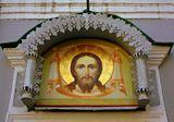 29 августа празднуется перенесение из Эдессы в Константинополь Нерукотворного Образа Иисуса Христа, которое произошло в 944 году. Предание свидетельствует, что во времена проповеди Спасителя в городе Эдессе правил Авгарь (Абгар, Авгар). Он был поражен по всему телу проказой. Слух о великих чудесах, творимых Господом, распространился по Сирии и дошел до Авгаря. Не видя Спасителя, Авгарь уверовал в Него как в Сына Божия и написал письмо с просьбо