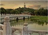 Нефритовый остров. Пекин.